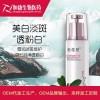 保湿滋养修复乳护肤品OEM贴牌代加工私人订制护肤品哪家比较好