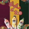 王老吉国潮气泡水在国内市场迅速成长的秘密