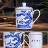 爸妈八十岁生日创意礼物陶瓷寿杯定做加字