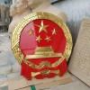 中国司法徽销售-出售2米法院悬挂国徽法院徽章