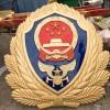 济南市3米消防徽批发生产厂家-订购消防救援队徽