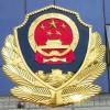 绵阳市制作生产警徽厂家-标准尺寸警徽定做
