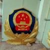 生产销售警徽-3米贴金警徽低价出售