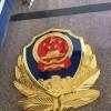 公安徽制作-生产警徽厂家-销售现货60公分警徽