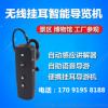 南昌智能导览器 博物馆解说机导览器设备