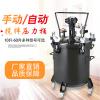 手动搅拌压力桶 60l自动压力桶 广东深圳 压力桶厂家