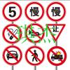 生产供应交通安全标牌  专业加工标识标牌