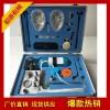自动苏生器氧气瓶 便携式自动苏生器 矿用氧气自动苏生器