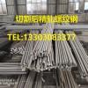 PSB1080精轧螺纹钢,精轧螺纹钢厂家