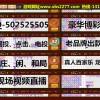新百胜网投娱乐微信1311466111