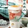 新中式茶饮市场发展迅速,悦茶日记火爆全国