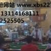 新百胜网投娱乐老平台资金安全公平公正13114166111
