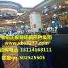 新百胜网投注册下载1311 4168111
