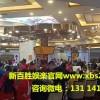 新百胜——网投娱乐注册咨询13114166111