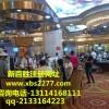 新百胜——真人网投手机网络游戏13114166111