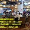 新百胜网投娱乐注册下载网投在线下载13114166111