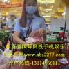 新百胜注册娱乐网投部上下分在线操作13114166111