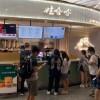 奶茶行业深究:国民大品牌娃哈哈奶茶转型运营是否成功