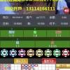 新百胜网投注册娱乐真人火爆的平台13114166111