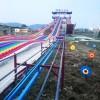 厂家定制景点彩虹滑道 游乐园亲子七彩滑道设计