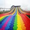 假期游玩彩虹滑道 户外亲子游乐七彩滑道设备