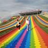场地多种滑道设计 七彩滑道旱地彩虹滑道设备