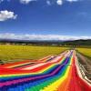 旱地滑道好玩 景区打卡彩虹滑道 滑雪滑道高空飞翔