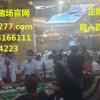 网络正规龙虎斗棋牌游戏咨询正规网投平台13114166111