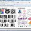 中琅医药标签批量制作软件