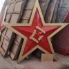 3.5米八一军徽制作 军徽定制 军徽生产厂家