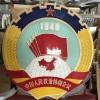 固原市生产警徽厂家 内蒙古制作警徽厂家