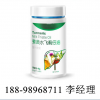 姜黄水飞蓟仔油压片糖果/r-氨基丁酸茶氨酸压片糖果OEM定制
