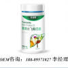 姜黄水飞蓟仔油压片糖果/r-氨基丁酸茶氨酸压片糖果定制OEM