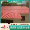 大型厂房屋顶防腐瓦 山东青岛塑料防腐瓦 厂房顶瓦型号多