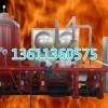 北京大兴消防稳压设备厂家总经销