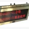 苏州供应化工石油用防爆广告机LED看板