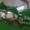 绿雕造型定制厂家龙君展览多少钱价格制作设计