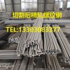 锚杆PSB830精轧螺纹钢M25精轧螺母广东厂家
