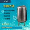 渝中鸿谦 水处理设备专用水箱 无菌纯水箱 诚信经营品质保证