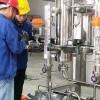 优质水电解制氢厂家